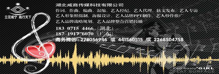 公司业务宣传海报002上传网站002.jpg