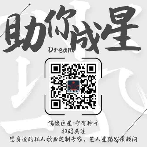咸商傳媒003.jpg